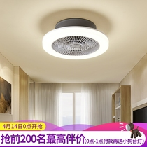 Fan lamp modern minimalist bedroom ceiling Nordic ins net red creative restaurant mute remote control one home