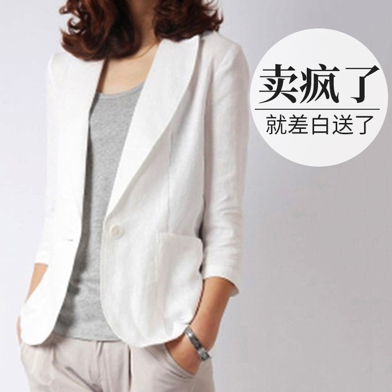 Linen small blazer womens summer thin section 2021 new Korean version of net red casual cotton linen white suit top