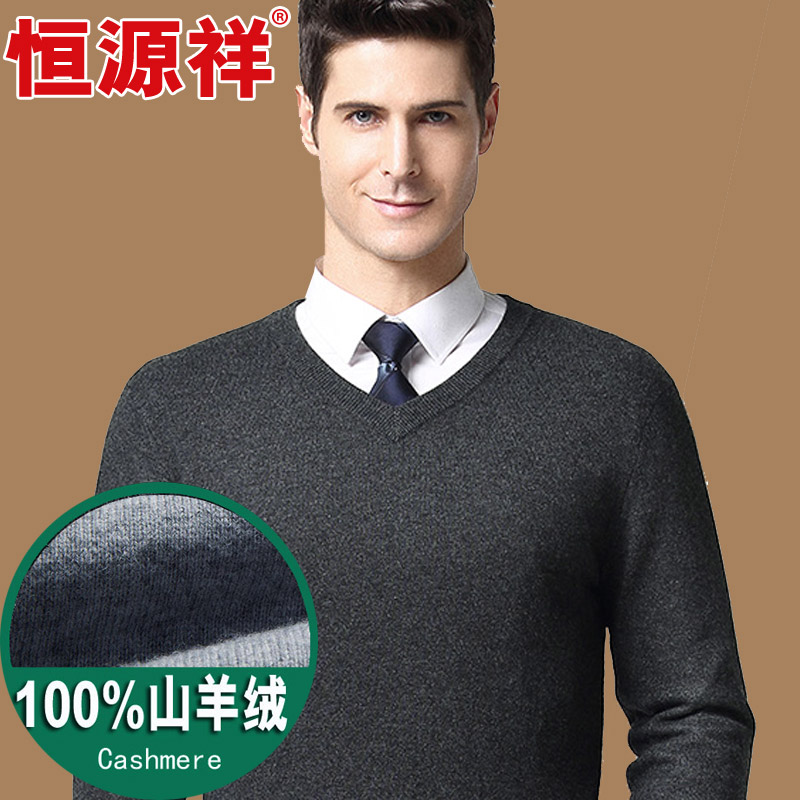 Hengyuanxiang pure cashmere sweater men's autumn and winter middle aged cashmere thickened V-neck chicken heart collar middle aged and old wool man