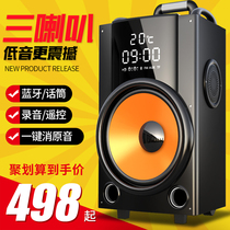 Q26 square dance audio outdoor performance with wireless microphone, portable mobile bar speakers, karaoke player, Bluetooth 12 inch high power volume, family singing, heavy subwoofer dance.