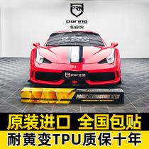 Vêtements de voiture invisibles importés film TPU voiture complète en cuir de strass transparent peinture de voiture film protecteur résistant aux rayures auto-réparation installation