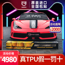 Invisible car clothing imported tpu film transparent rhinoceros skin car paint protective film scratch-proof self-repair installation