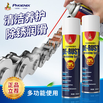 Bicycle chain oil lubricant climber cleaning agent household rust remover mechanical oil bike maintenance kit