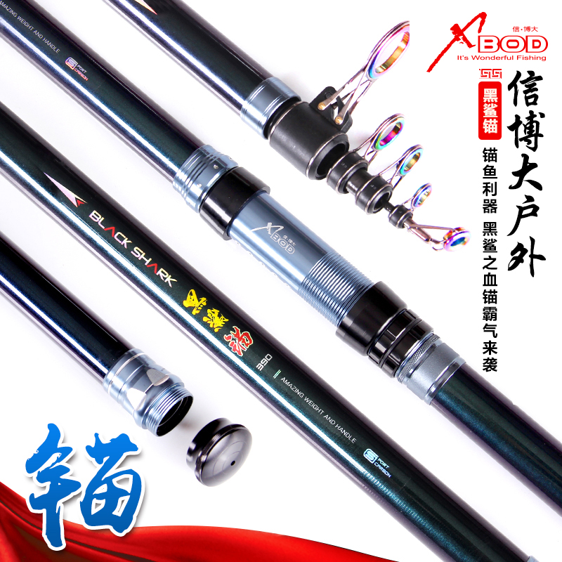 Daijia Black Shark Anchor Rod 3.9 m 4.5 m Long and Carbon-saving Long-distance Casting Pole Super-hard Adjustment Casting Pole Sea Pole Anchor Set