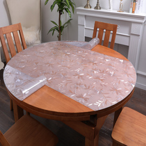 Round folding telescopic Table Pad transparent pvc soft glass water and oil anti-hot wash round table cloth