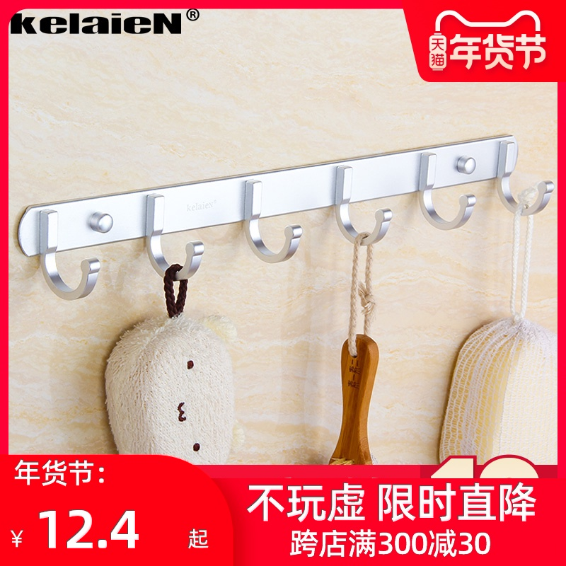 Space aluminum hook dressing room hole-free kitchen strong adhesive hook towel hanging door wall hook