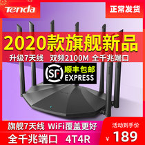 Send 1 years of film and television members] tengda AC23 full Gigabit port home through the wall high-speed wifi Dual-Band Gigabit router through the wall King High-Power Villa intelligent 5G fiber optic telecommunications leak