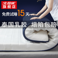 Mattress Thai Latex Soft Mattress Mattress 1.5 Thickened Bed Mattress 1.2 m Single Student Dormitory Mattress