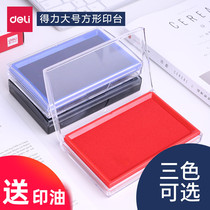 Power large print mud red square Indonesian round quick dry seal seal oil seal according to handprint tool black printing mud box financial office supplies with blue printed mud seal oil
