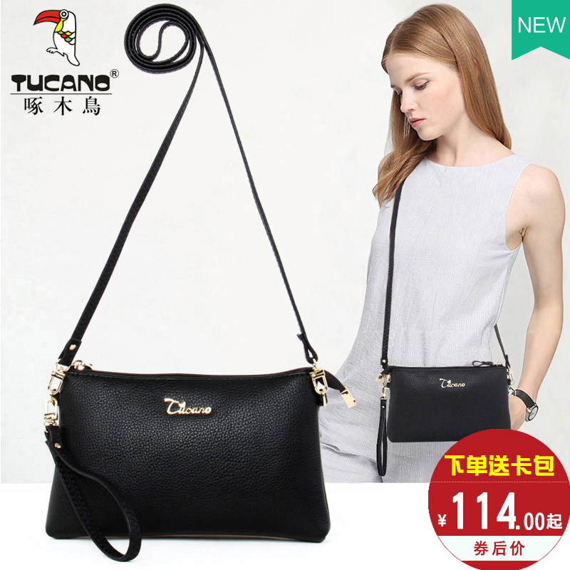 Woodpecker Bag Girl New Mother Bag Slant Bag Hand Bag Girl Simple Bag One Shoulder Hand Bag Girl