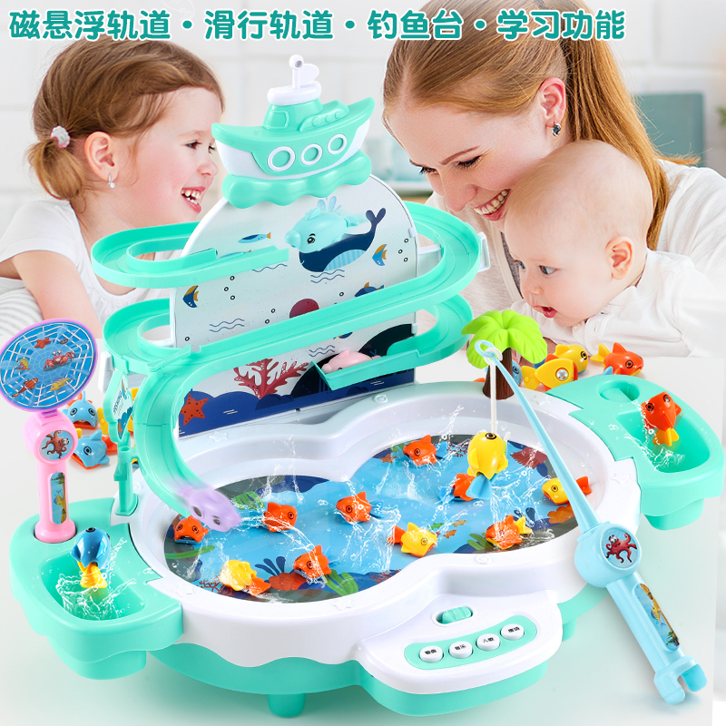 Boys and Babies Birthday Gifts Fishing Toys