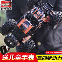 Super large remote control off-road vehicle four wheel drive climbing racing car charging children toy boy car 6 years old 3