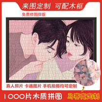 Jigsaw photo 1000 pieces custom real portrait diy wooden 520 couple mosaic homemade Valentines Day gift