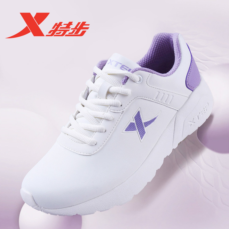 Xtep women's shoes 2020 autumn and winter new sports shoes ladies leather waterproof casual running shoes travel white shoes