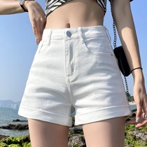 MARAsixty white denim shorts womens summer thin section high waist a word large size thin stretch 2021 new