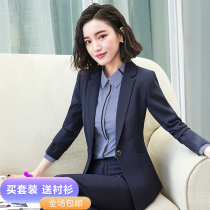 Suit suit female spring and autumn fashion temperament goddess Fan Gaobian professional wear dress hotel manager Front desk work clothes