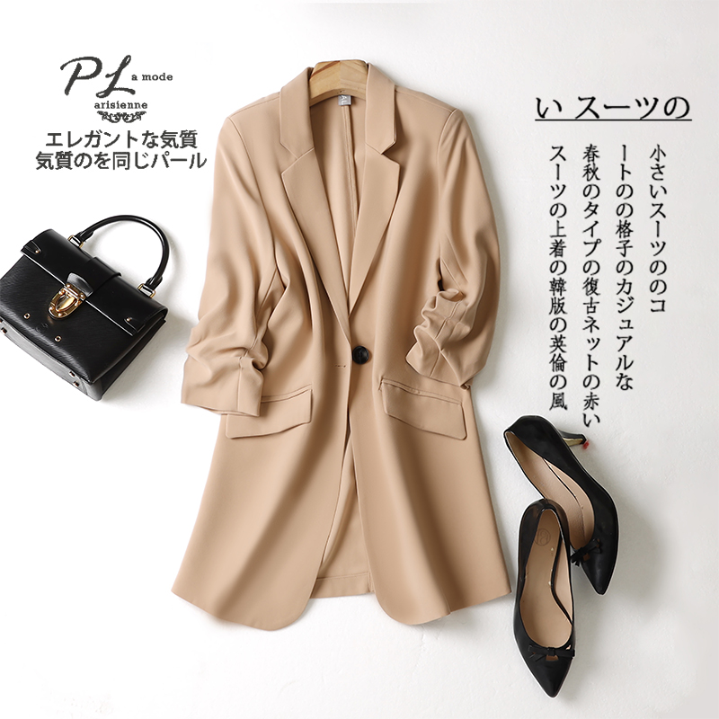 Spring and summer 2020 new Korean loose thin British style suit design sense small chic Blazer