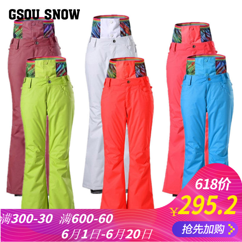 Gsou Snow outdoor high waist Ski pants Women Thick winter windproof  waterproof slimming warm pants promotion f754b48a1