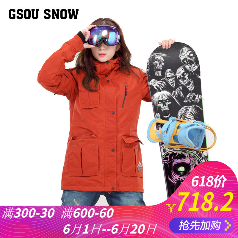 Gsou snow double snowboard suit women's windproof waterproof wax fabric imitation fabric medium long section