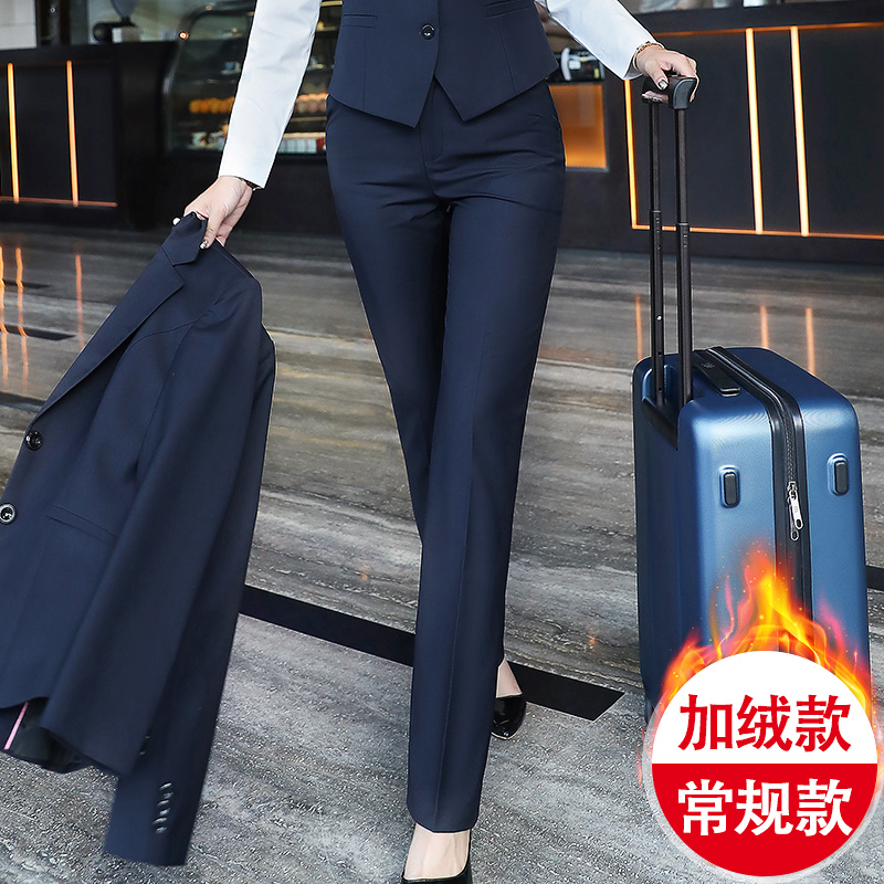 Professional suit pants straight womens pants thin autumn and winter work pants blue plush bank work suit pants girl