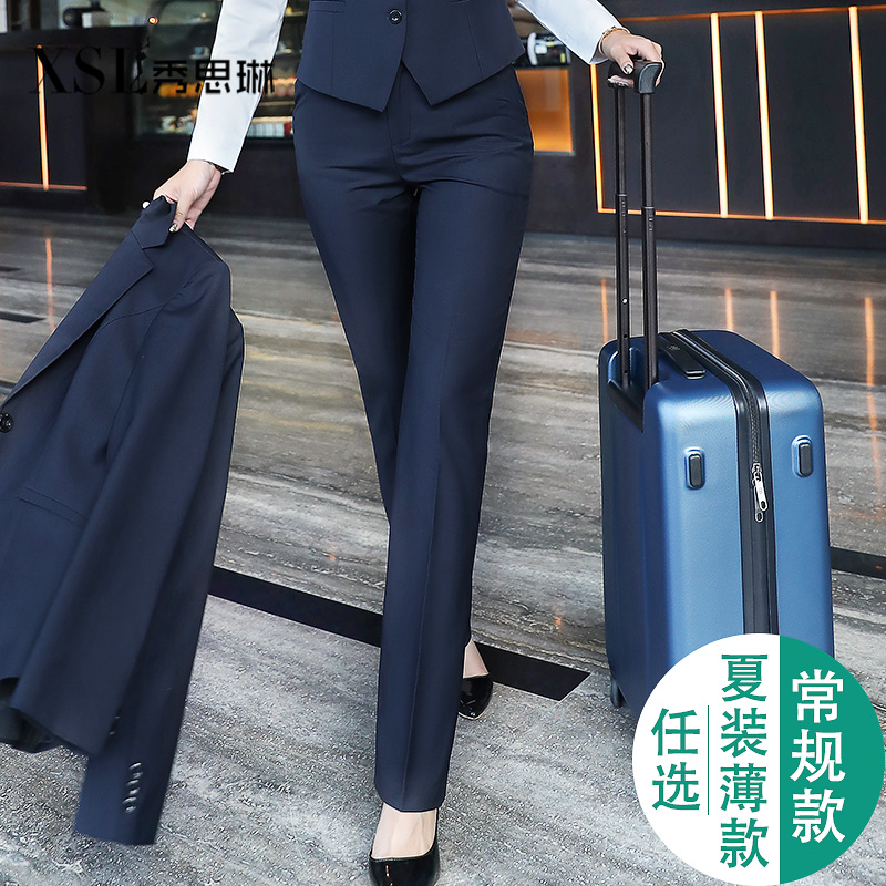 Suit trousers Straight high-waisted womens pants Spring and autumn work pants Blue high-end bank work suit trousers Female occupation