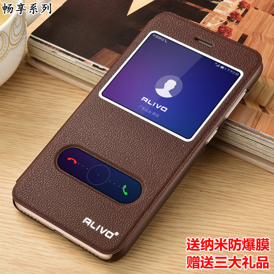 [The goods stop production and no stock]Huawei enjoy 7 mobile phone shell Imagine 7plus protective leather case enjoy 7S flip sla male trt female 7s style al00