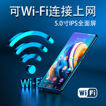 mp4wifi can access the internet 50 inches large screen mp6 full screen with Bluetooth version of the student Walkman smart mp5 can read fiction mp3 player Android learning machine
