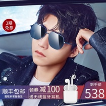 Tyrann dragon sunglasses men driving special anti-UV myopia glasses flagship store official website sunglasses 2020 new trend