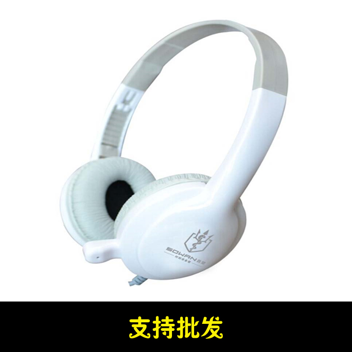 [The goods stop production and no stock]New Lookout SW-13 Earphone Single Jack Subwoofer Music Phone Computer Headset Stylish Headset