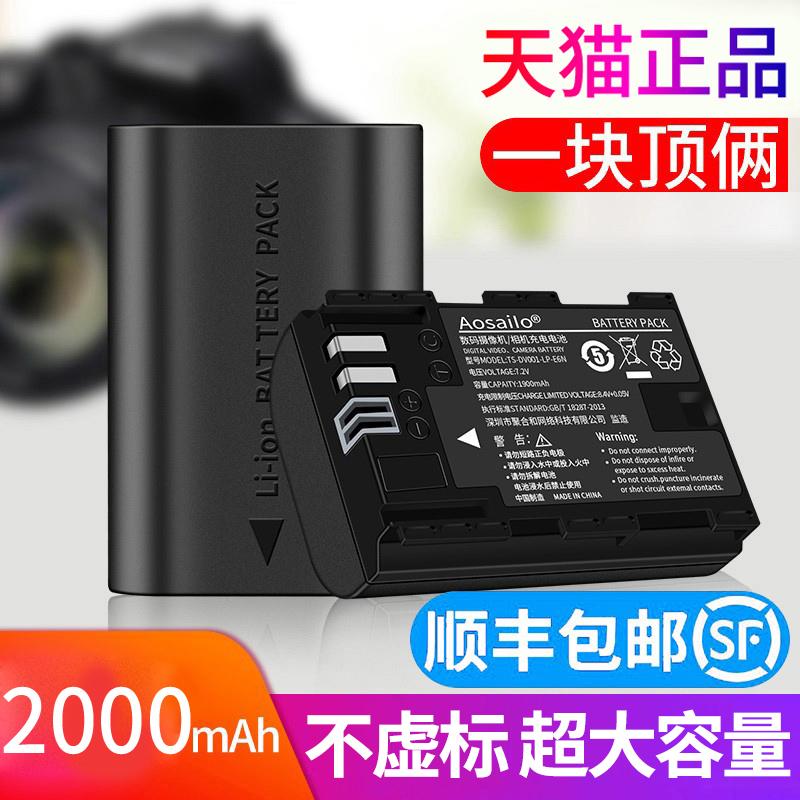 Batterie appareil photo Aosailo LP-E6 SLR 5D4 convient à EOS Canon 6D 70D 60D 80D 5D3 5D2 6D2 7D2 5DSR 90D chargeurs numériques canon sous-usine