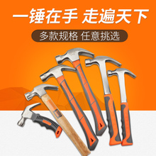 Multifunctional mini horn hammer, wooden handle, hammering hammer, wooden hammer, small iron hammer, iron hammer, integrated hammer tool.
