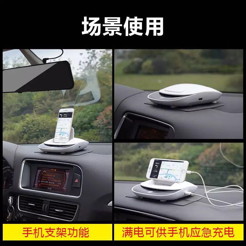 Solar car air purifier car negative ion oxygen bar car with formaldehyde in addition to eliminate odor aromatherapy