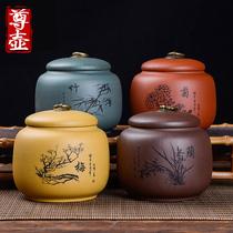Yixing purple sand tea jar Large small sealed jar Puer storage storage tea box Household ceramic wake tea jar