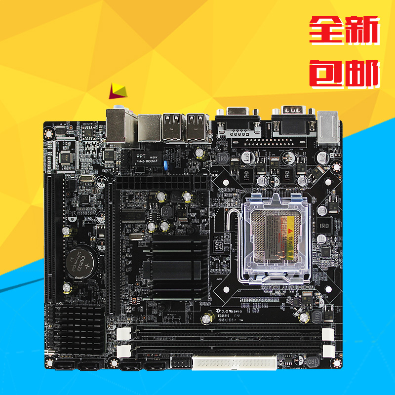 Guan Ming G41 motherboard new licensed G41 motherboard DDR3 memory support 775-pin series CPU with IDE interface