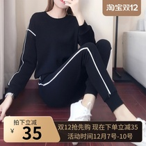 Hong Kong automne et hiver version coréenne de loisirs sports costume femmes plus épais bf vent cent coton épais T pantalon de mode deux pièces ensemble
