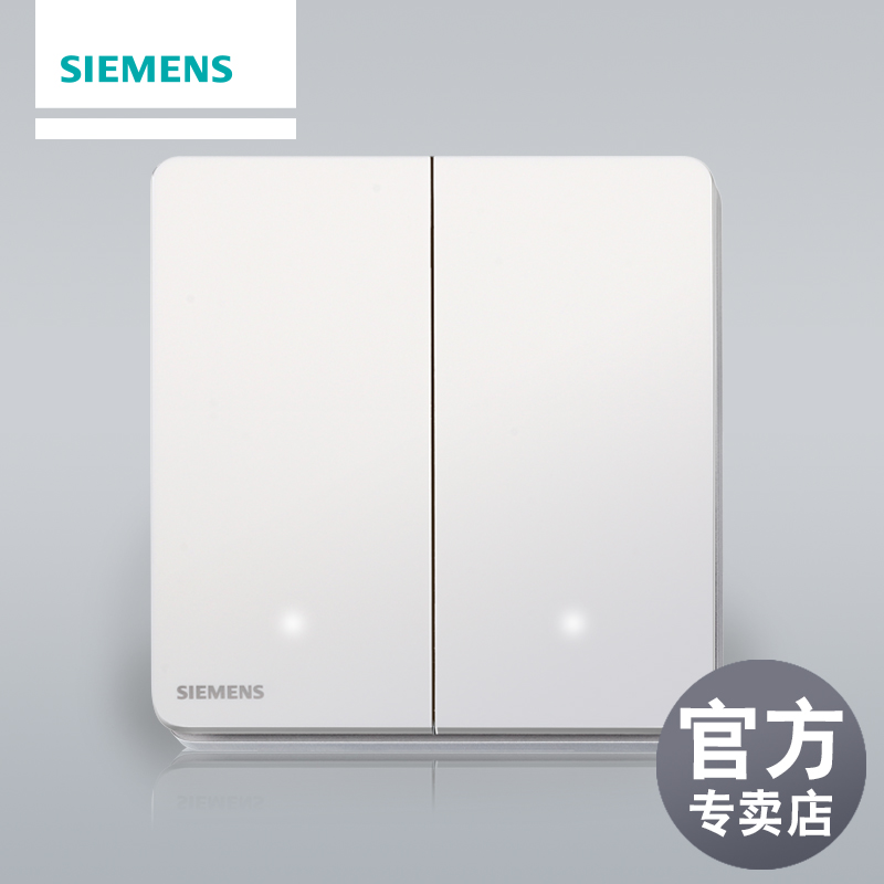 Siemens Ruizhi Series Authentic Switch Socket Panel Two-digit Double-control LED Switch 86 Switch Panel