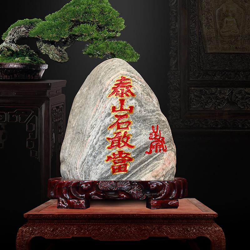 Taishan pierre oser lors de la sculpture kaiguang Mongyun composent le coin par la ville maison de montagne pour attirer la maison de richesse Taishan jade pièces originales feng shui