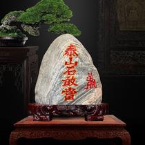 Taishan stone when carving kaiguang wang yun supplementary Angle backer house town fortune pass Taishan jade stone feng shui ornaments