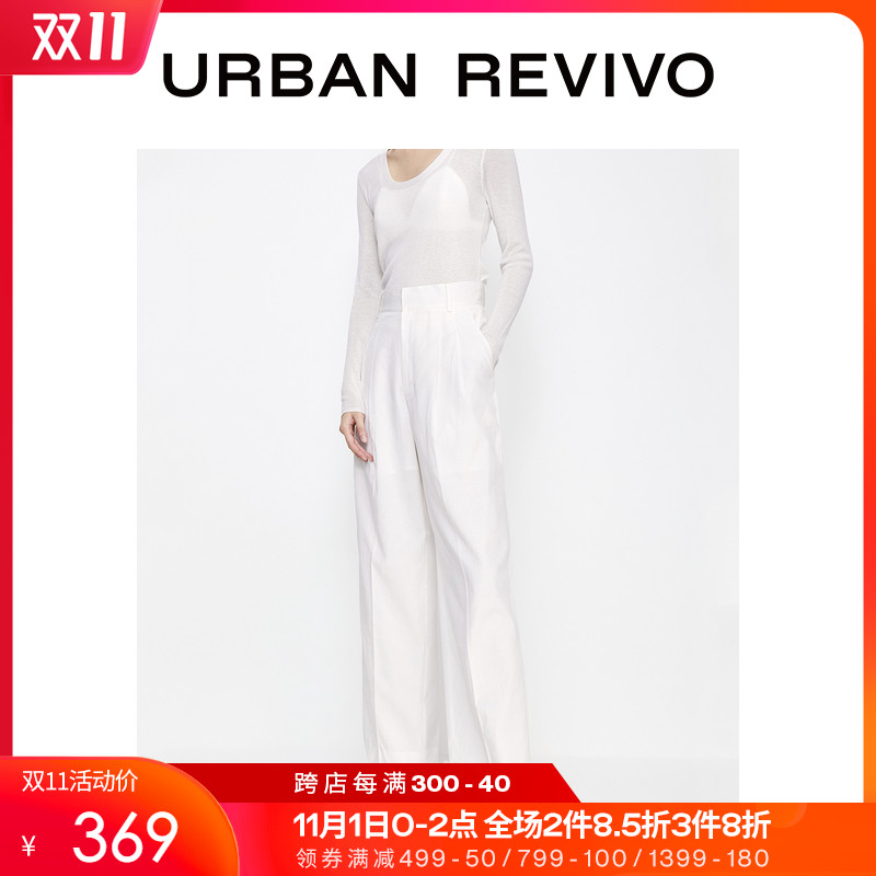 UR2020 autumn new womens fashion loose casual straight pants WH33S6HE2000