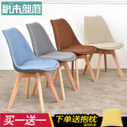 Building Blocks Tribal Wood Desk Chair Простой современный спиннинг стул Nordic Office Creative Eames Chair