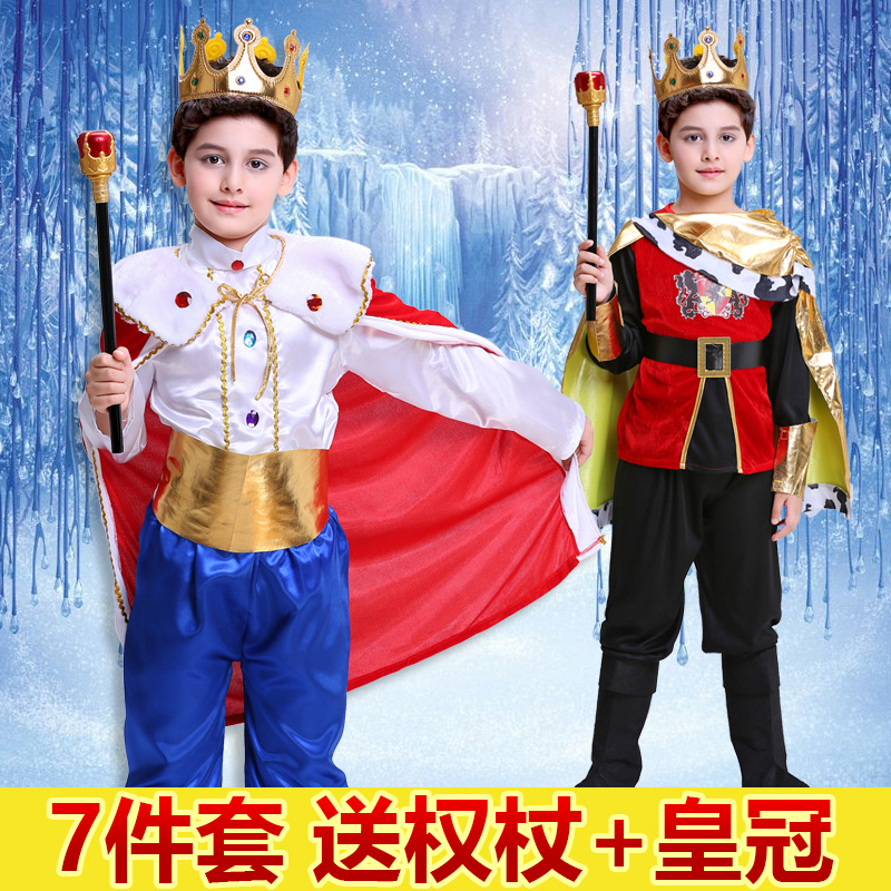 Halloween Children's Clothes Boy's Cloak Performing Dress King Prince Cosplay Magic Dress