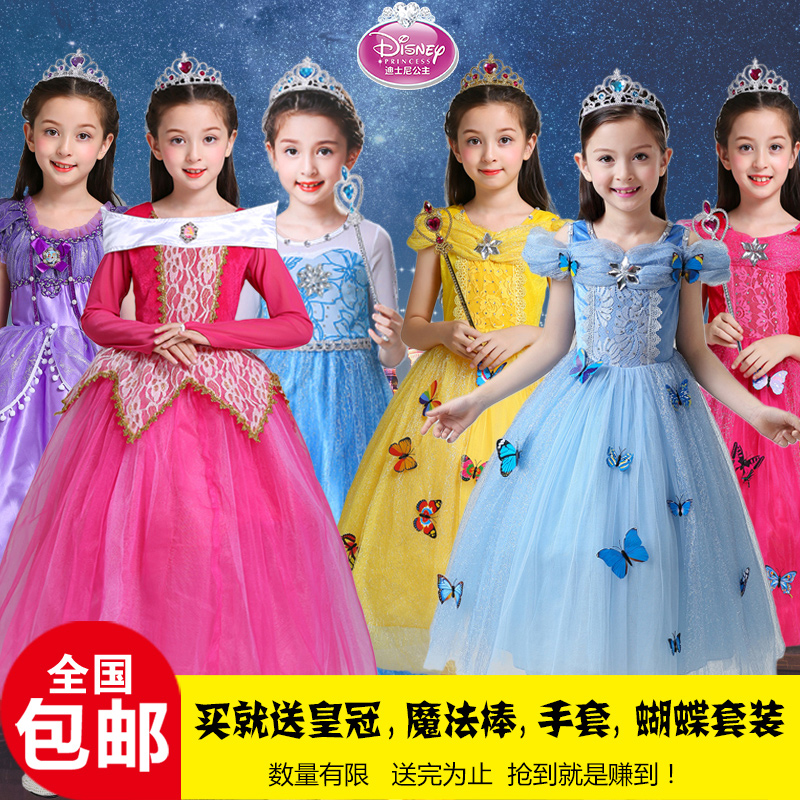 Cosplay Clothes,Halloween Clothes,Halloween Children's Clothing Girls Snow White Cosplay Masquerade Ice Romance Princess Dress