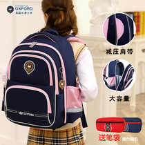 Oxford University school bags for primary school students in grades 3 to 6 45 decompression ridge protection Large capacity boy and girl shoulder bags