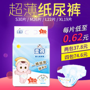 A slim pants baby diaper dry and breathable S/M/L/XL baby diapers and four yards optional summer autumn