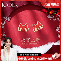 (Xing Fei with the same)The Palace Museum on the new IP joint earrings female sterling silver 520 Valentines Day gift to send girlfriend