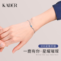 (Xing Fei same paragraph)KADER a deer have you 999 sterling silver bracelet female ins niche design sense birthday gift