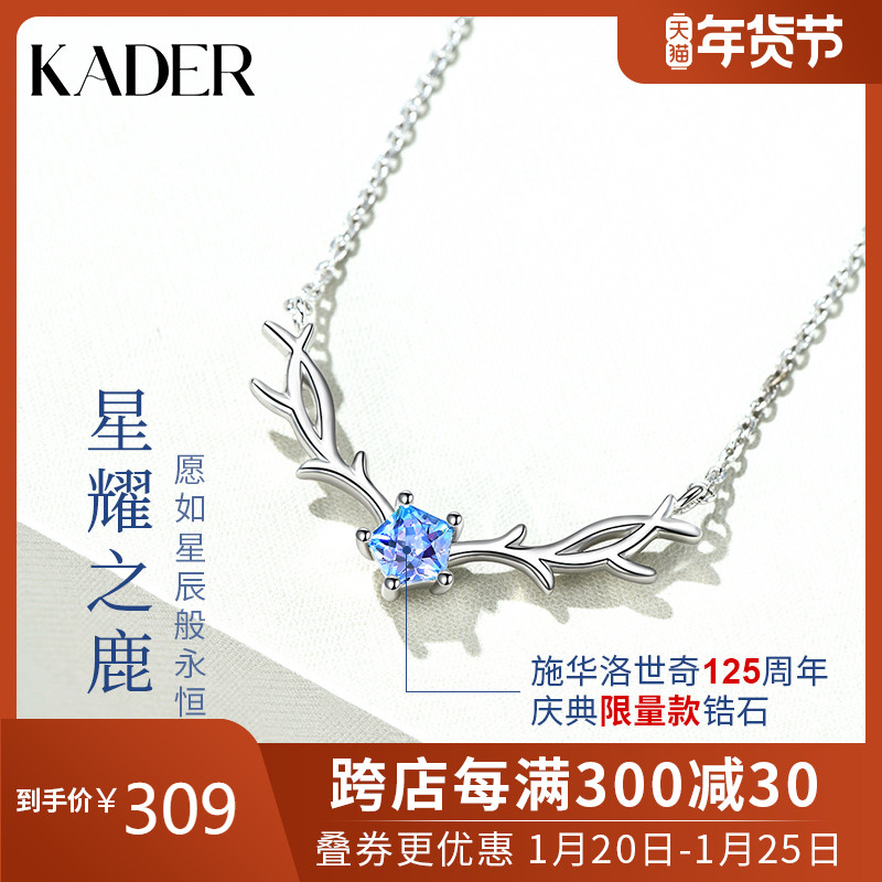 Limited One Deer Road has your 999 pure silver necklace female collarbone encrusted with Swaro Swartzs light luxury birthday gift