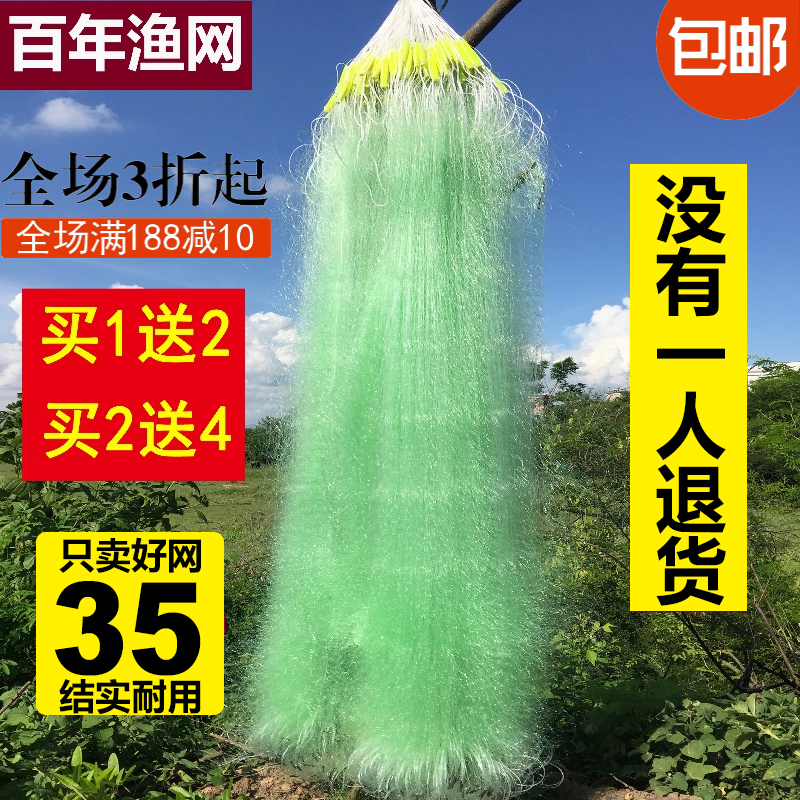 Three-layer fishing net with sticky net, green wire with thick net, imported silk fish with single-layer weighted sinking net, grass carp with sticky net