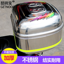 Motorcycle trunk Tail box Electric vehicle rear tail box King size Motorcycle tail box thickened stainless steel