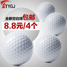 8.8 shipping 4! Brand new golf ball pet toy ball health massage ball color exercise ball